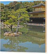 The Golden Pavilion Wood Print