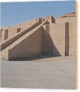 The Great Ziggurat Of Ur Was Built Wood Print