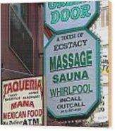 The Green Door San Francisco Wood Print