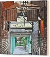 The Hallway Wood Print