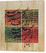 The Hidden Treasure Wood Print