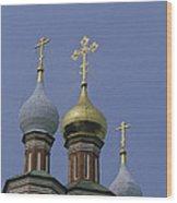 The Kremlin Wood Print