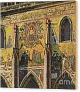 The Last Judgment - St Vitus Cathedral Prague Wood Print