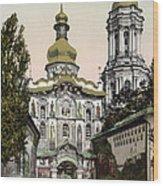 The Lavra Gate - Kiev - Ukraine - Ca 1900 Wood Print