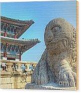 The Lion Guard Wood Print
