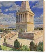The Mausoleum At Halicarnassus Wood Print