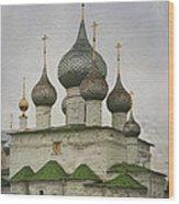 The Monastery Of The Resurrection. Uglich Russia Wood Print
