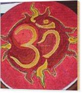 The Omnipotent Aumkar Wood Print