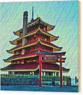 The Reading Pagoda Wood Print