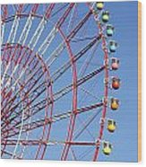 The Wonder Wheel At Odaiba Wood Print