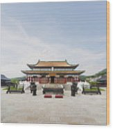 Tianmen Temple In Tianmen Forest National Park Wood Print