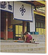 Tibet Prayer 1 Wood Print