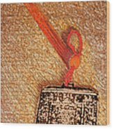 Tibetan Mandala  By Jrr Wood Print