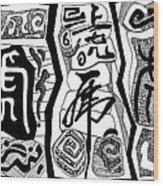 Tiger Chinese Characters Wood Print by Ousama Lazkani