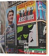 Times Square 7 Wood Print