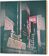 Tokyo Lights Wood Print
