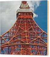 Tokyo Tower Face Cloudy Sky Wood Print