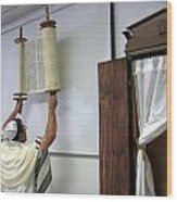 Torah Being Lifted Up Wood Print