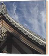 Toshodai-ji Temple Roof Gargoyle - Nara Japan Wood Print by Daniel Hagerman