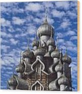 Transfiguration Cathedral Wood Print