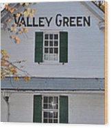 Valley Green Inn - Side View Wood Print