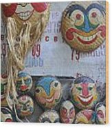 Vietnamese Bamboo Masks For Sale Wood Print
