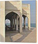 View Of Al Bandar At Doha Corniche Wood Print