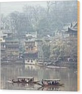 View Of Fenghuang Wood Print