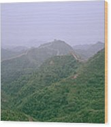View Of The Great Wall Of China Wood Print