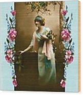 Vintage Aqua Wood Print