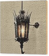 Wall Lamp Umber Sepia Wood Print