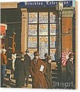 War News Christmas 1940 Wood Print by Padre Art