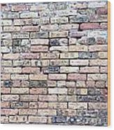 Warehouse Brick Wall Wood Print