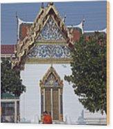 Wat Benchamabophit Monks Residence Dthb187 Wood Print