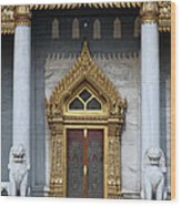 Wat Benchamabophit Ubosot Front Entrance Dthb1242 Wood Print