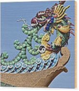 Wat Chaimongkol Pagoda Dragon Finial Dthb787 Wood Print
