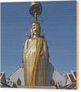 Wat Intarawiharn Phra Luang Phor Toh Standing Buddha Dthb294 Wood Print