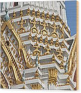 Wat Phitchaya Yatikaram Central Prang Dthb1191 Wood Print