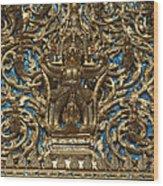 Wat Saket Ubosot Gable Dthb035 Wood Print