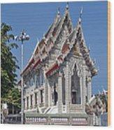 Wat Suan Phlu Ubosot Dthb1128 Wood Print