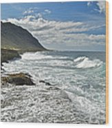 Waves Breaking On Shore 7876 Wood Print
