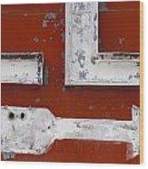 White Arrow On Motel Sign Wood Print