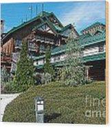 Wilderness Lodge Resort Beach Walt Disney World Prints Poster Edges Wood Print