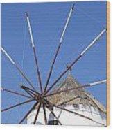 Windmill In Santorini Wood Print