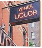 Wines And Spirits Sign Wood Print