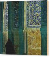 Woman In Mosque Wood Print