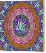 Wonderful Rose Petal Art Wood Print