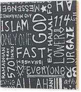 Words Of A Believer Wood Print by Salwa  Najm