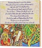x Judaica Prayer For Rosh Hashanah  Wood Print