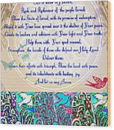 x Judaica Prayer For The State Of Israel Wood Print
